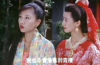 Ancient Chinese Whorehouse 1994 Xvid Moni chunk xxx tube video